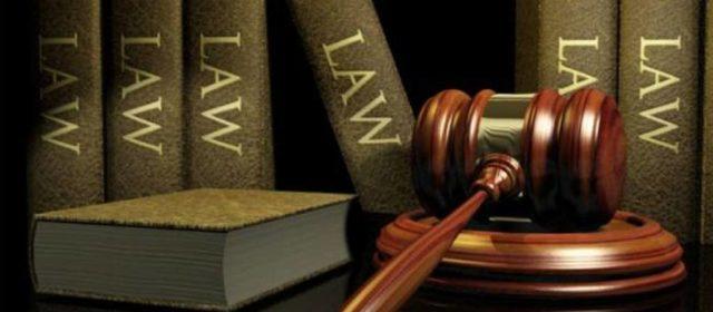Abogados de Lesiones, Daños y Heridas Personales, Leyes y Lesiones Laborales en Cudahy Ca.